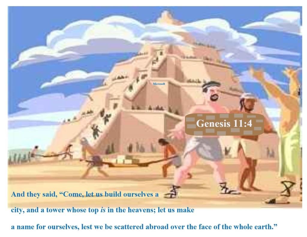 babel-ziggurat